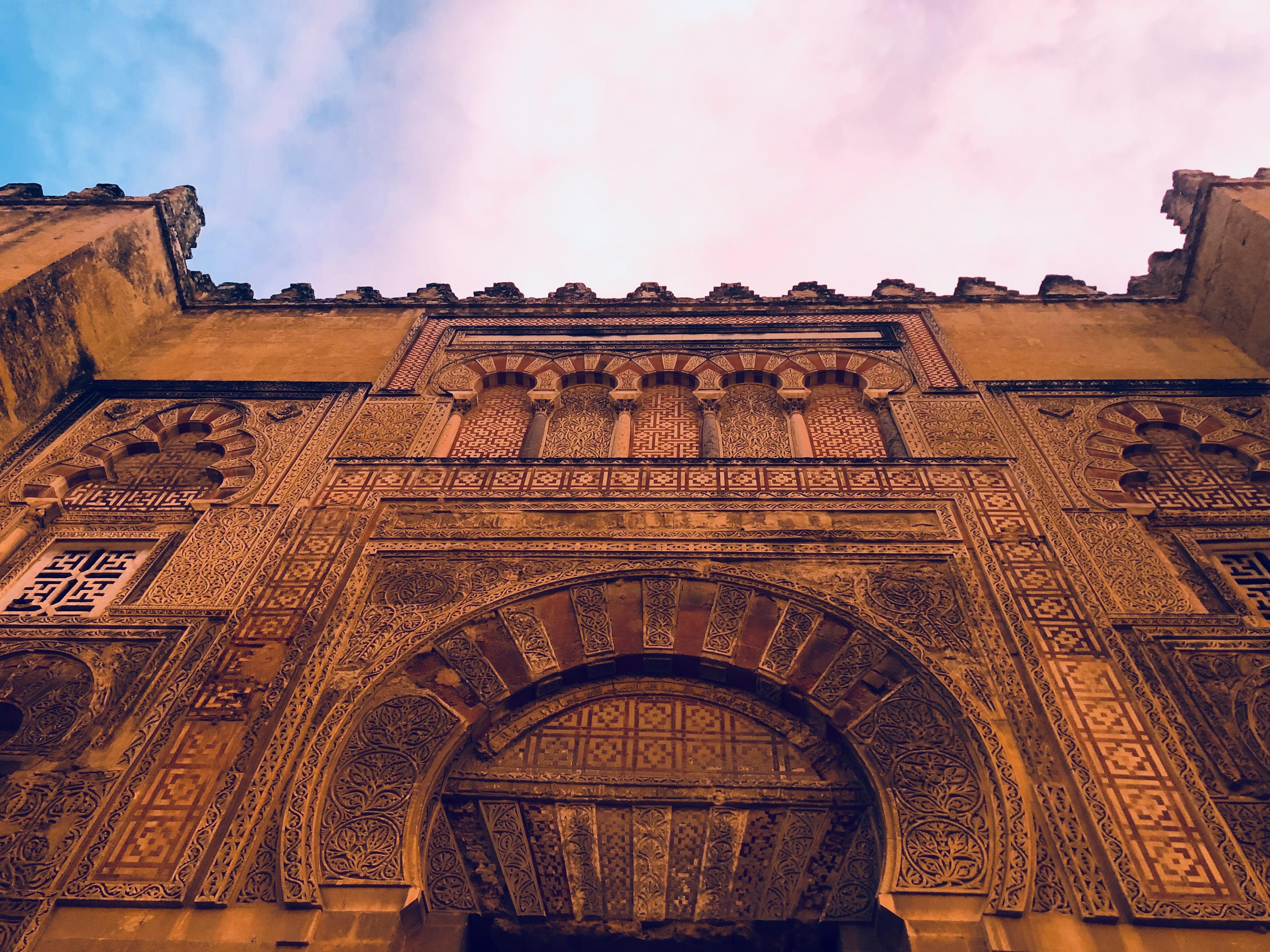 Mezquita-exterior detail