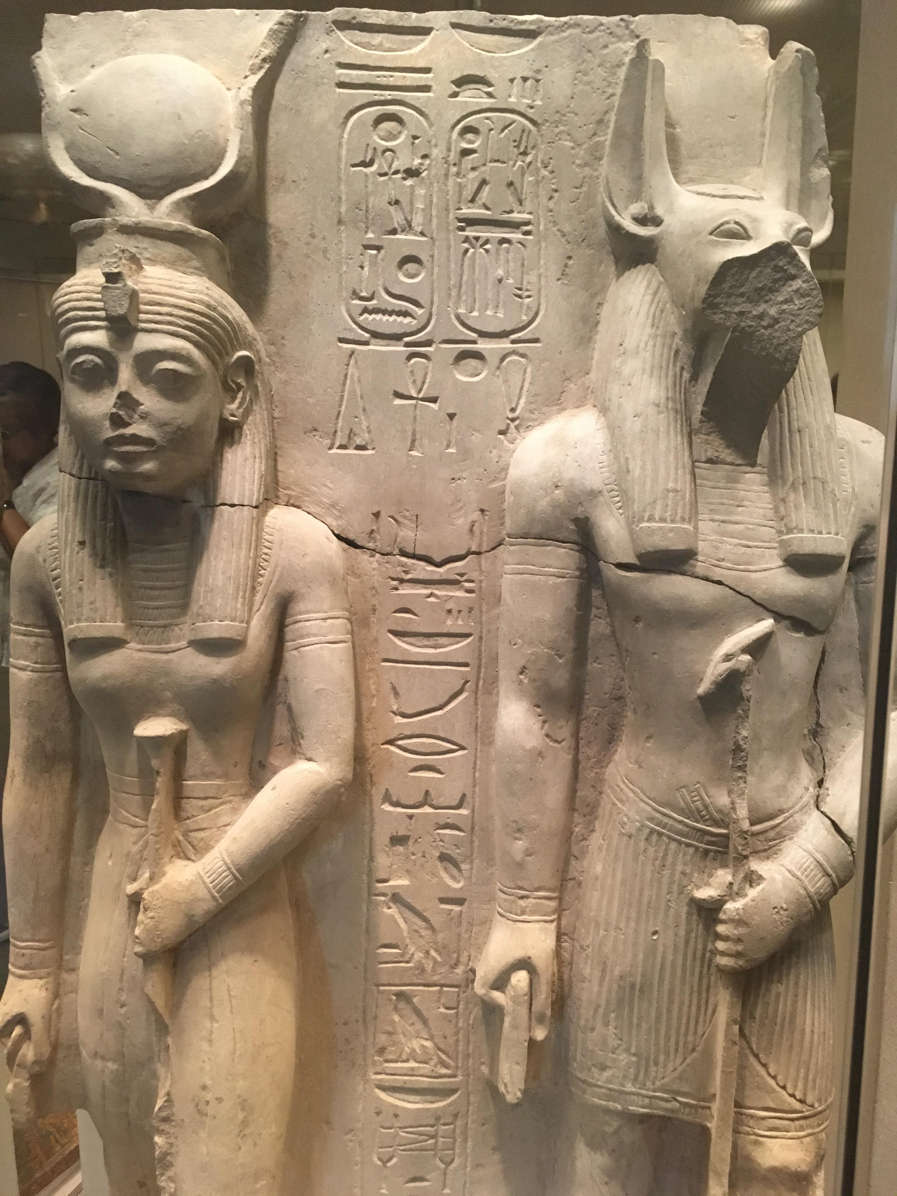 MEt-Egyptian gods